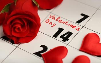 Ημέρα των Ερωτευμένων - Ημέρα του Αγίου Βαλεντίνου