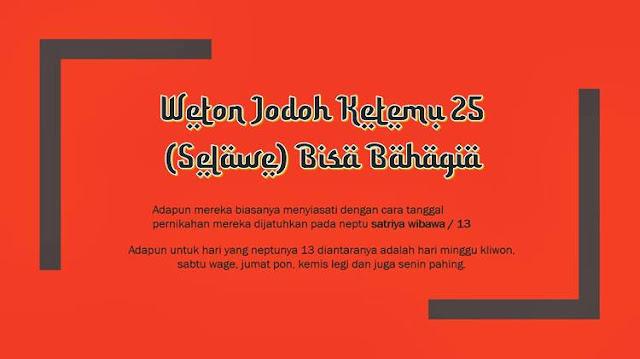 Weton Jodoh Ketemu 25