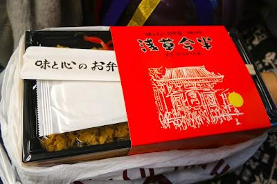 Train Bento Box from Shinagawa to Kyoto