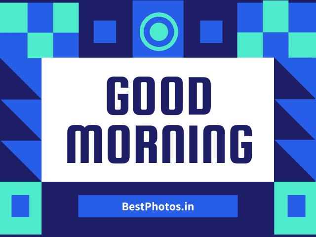 गुड मॉर्निंग फोटो डाउनलोड free