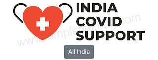 इंडियन कॉविड सपोर्ट पोर्टल