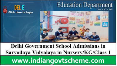 Delhi Government School Admissions
