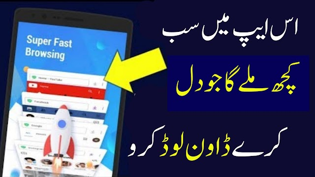 Dual browser_Split Browser Andriod Apk