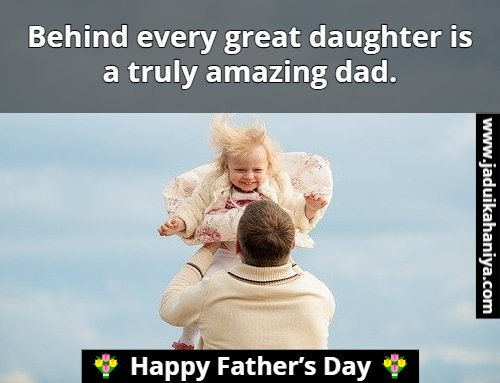 Meaningful Fathers Day Quotes from Daughter
