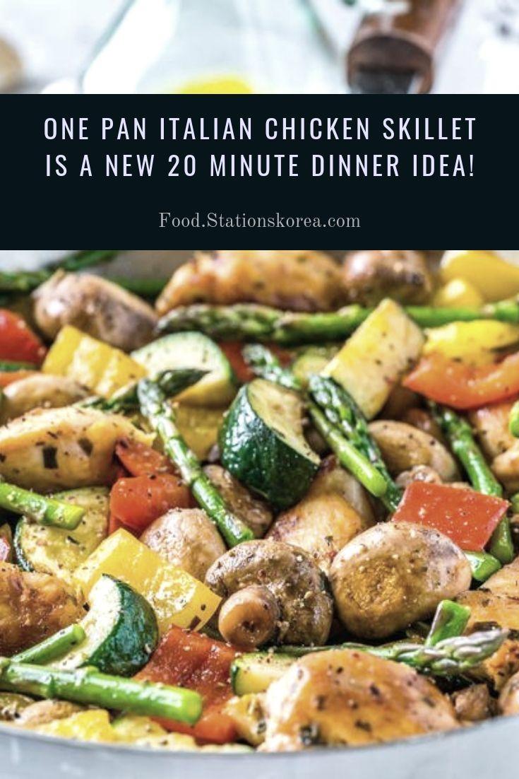 One Pan Italian Chicken Skillet is a NEW 20 Minute Dinner Idea! #healthyrecipeseasy #healthyrecipesdinnercleaneating #healthyrecipesdinner #healthyrecipesforpickyeaters #healthyrecipesvegetarian #HealthyRecipes #HealthyRecipes #recipehealthy #HealthyRecipes #HealthyRecipes&Tips #HealthyRecipesGroup  #food #foodphotography #foodrecipes #foodpackaging #foodtumblr #FoodLovinFamily #TheFoodTasters #FoodStorageOrganizer #FoodEnvy #FoodandFancies #drinks #drinkphotography #drinkrecipes #drinkpackaging #drinkaesthetic #DrinkCraftBeer #Drinkteaandread