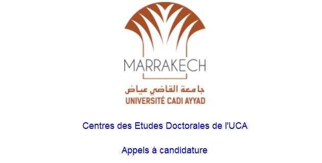 جامعة القاضي عياض تفتح باب الترشيح للدكتوراه في مختلف التخصصات 2019-2020