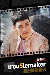 韓劇-MISSING9-線上看