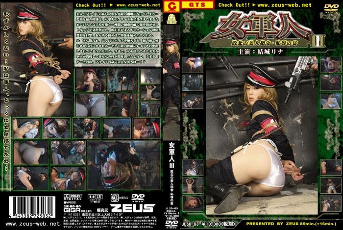 JLSD-03 Feminine Normal Vol.03