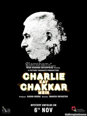 Charlie Ke Chakkar Mein 2015 pDVD Download