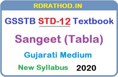GSSTB Textbook STD 12 Sangeet (Tabla)
