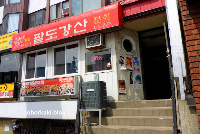 Koreatown-Little-Korea-Bloor-Street-West-Toronto