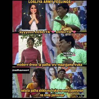 பிக் பாஸ் 3  லாஸ்லியா Memes | losliya memes | Nixs.in
