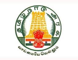 Tamil Nadu Government Revenue Department 45 Office Assistant Posts
