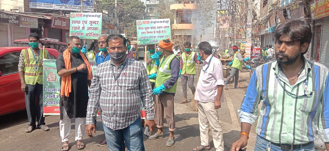 बांकीपुर अंचल स्थित वार्ड संख्या 42 के नाला रोड से स्वच्छता सह जन जागरूकता अभियान
