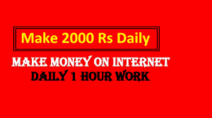 5 Best Earning Plans to make money online without any investment