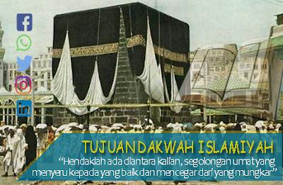 tujuan dakwah islamiyah