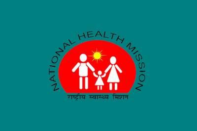 NHM Assam Notice For Interview 2019 - Lecturer in Nursing Colleges