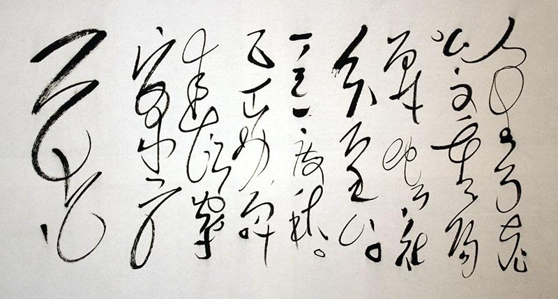 Styles Of Calligraphy Art Farah Atelier