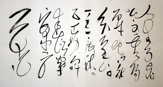 Styles of calligraphy art