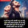 best barish shayari (2020)   barish shayari in hindi 140