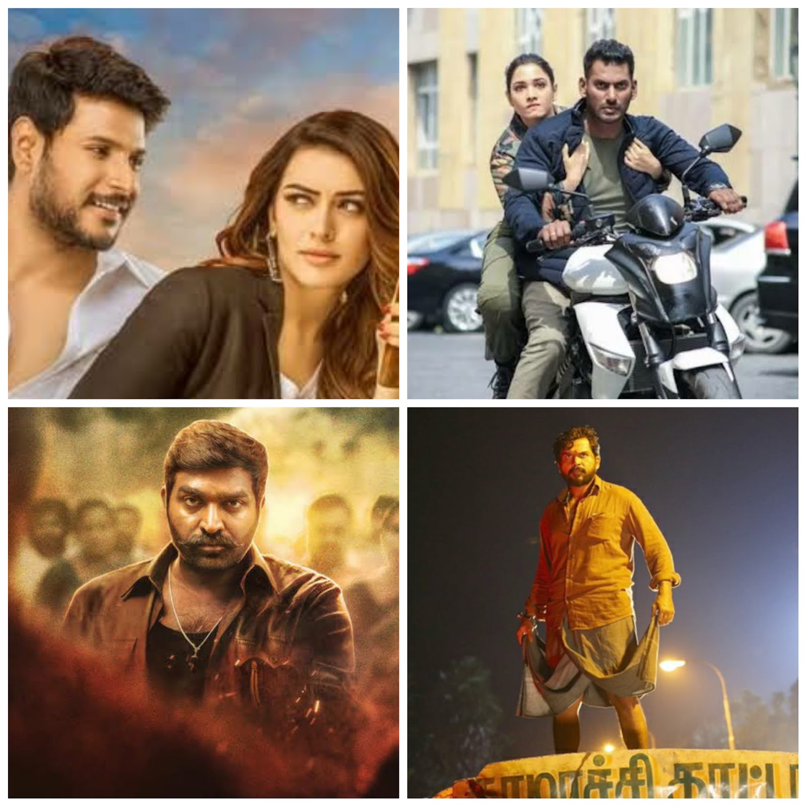 Weekend Collections of Tenali Ramakrishna BABL, Action, Khaidi, Vijay Sethupati