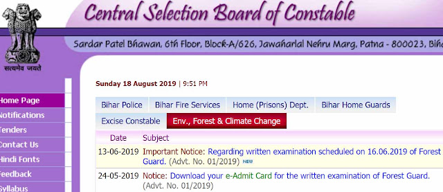 Bihar Forest Guard Result