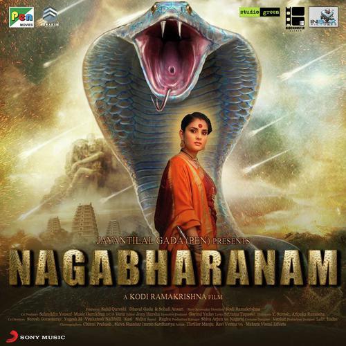 telugu movie free download high quality 2016