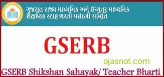 Www.ojasnot.com(gserb.org. pml-2 Merit List)