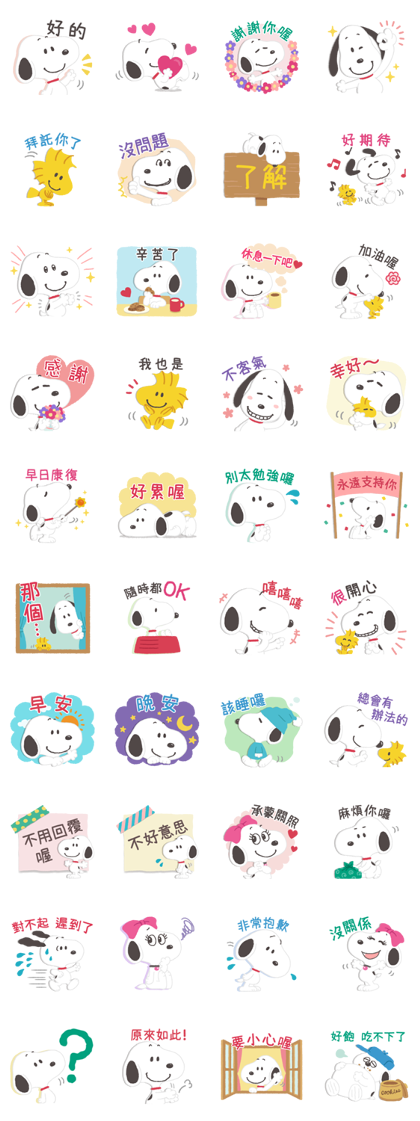 Thoughtful Snoopy Stickers