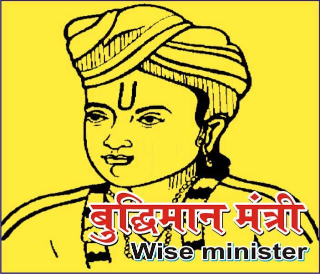 Best 10 Hindi Stories-बेस्ट 10 हिन्दी कहानियाँ