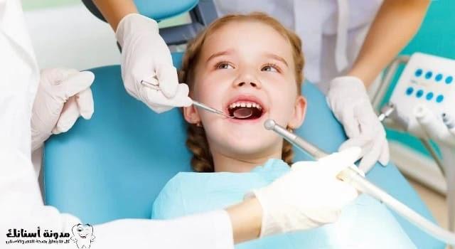 علاج التسوس عند الأطفال - تسوس الأسنان اللبنية.