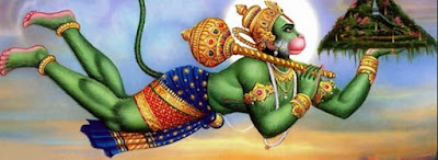 hanuman ji ke 12 naam photo