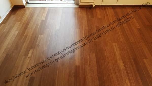 Τρίψιμο & γυάλισμα παρκέ - ξύλινου πατώματος