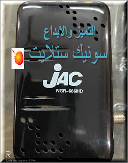 سوفت وير JAC NGR-666 HD MINI الاسود