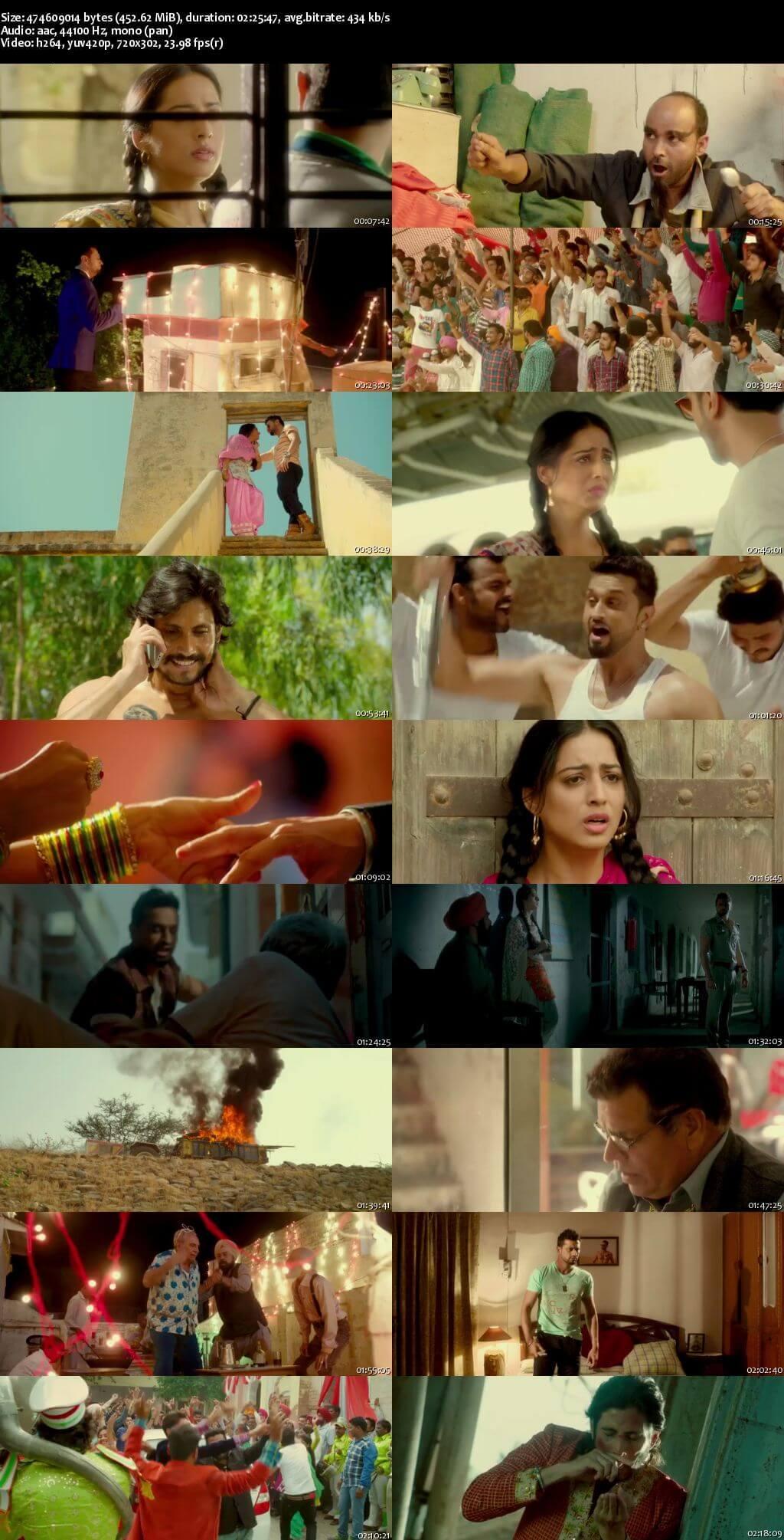 Screen Shot Of Aatishbaazi Ishq 2016 300MB HDRip 480P Full Punjabi Movie Watch Online Free Download