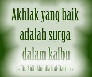 kata islami penyejuk hati