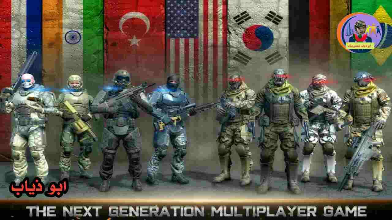 افضل لعبة حرب تحميل لعبة الحرب العالمية الثالثة 2019 من سوق بلاي