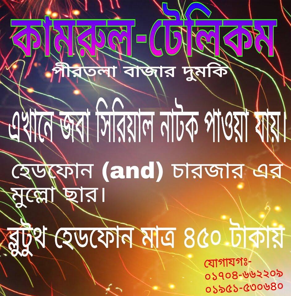 Bangla New Xxx Vidéo 2018 Vidéo Entière New 18 Bd Télécharger-3061