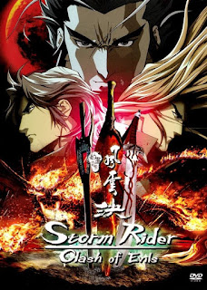 Storm Rider: Clash of the Evils Legendado Download