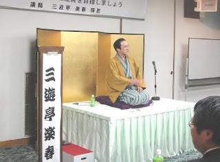 三遊亭楽春講演会、人間力を生かした経営を目指す講演風景。