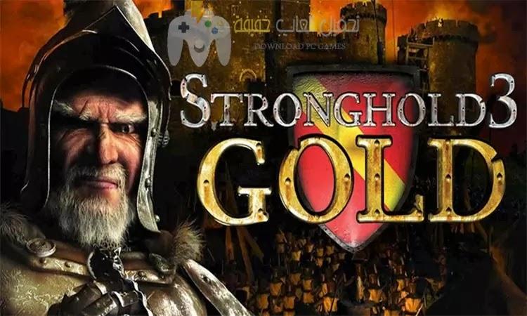 تحميل لعبة صلاح الدين 3 Stronghold للكمبيوتر برابط مباشر
