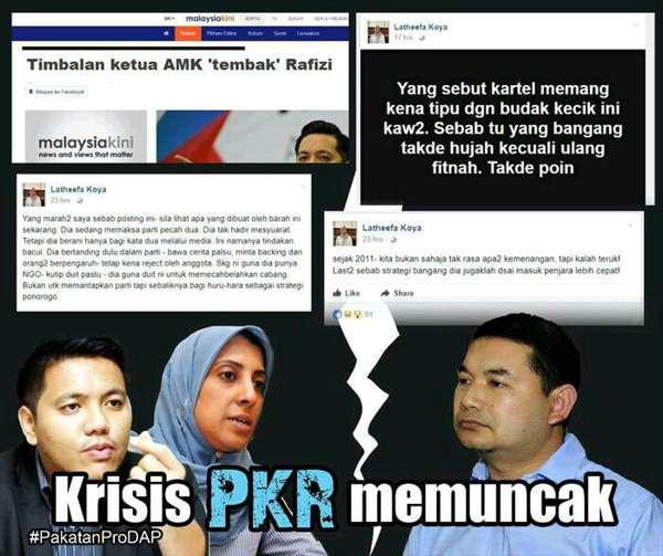 Krisis Dalaman Pimpinan PKR Semakin Parah Diantara Geng Kartel Dan Geng Ponorogo