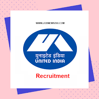 UIIC Chennai Recruitment 2020 for Administrative Officer