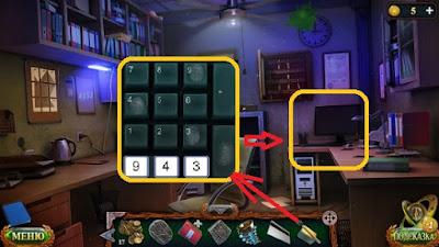 находим пароль применяя набор криминалиста в игре затерянные земли 5