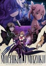 Rekomendasi Anime Summer 2019 terbaru