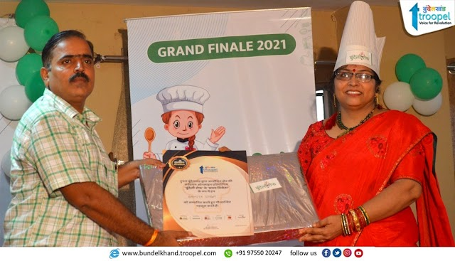 Shamita Singh of Chhatarpur won the title of the country's first Bundeli chef