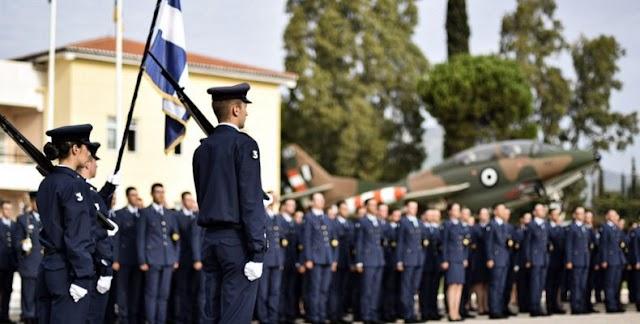 Πολεμική Αεροπορία: Προκήρυξη για Μετάταξη Ανθστών-Υπξκών-Εθελοντών-ΕΜΘ-ΕΠΟΠ (ΕΓΓΡΑΦΟ)