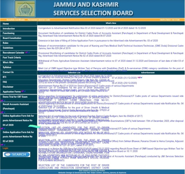 Apply now for Jkssb Finance Accounts Assistant and other posts under notification 04 of 2020, Link available now