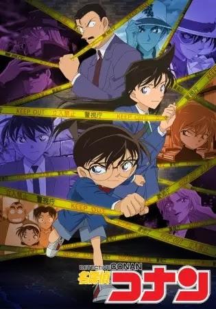 الحلقة 1006 من انمي Detective Conan مترجم عدة روابط