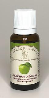 пищевой ароматизатор Зеленое Яблоко